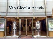 Магазин Van Cleef & Arpels в Ginza, токио Стоковые Фото