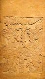 Майяская стела и глифы барельеф Стоковое Изображение RF