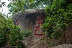 Макао известный исторический строя Matsu, история и культура каменной скалы Стоковая Фотография RF