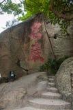 Макао известный исторический строя Matsu, история и культура каменной скалы стоковые изображения rf