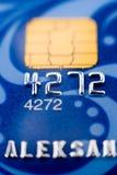 макрос карточки банка Стоковое фото RF