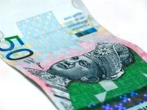 малайзийский ringgit Стоковая Фотография