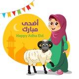 Маленькая мусульманская девушка с овцами al-Adha Eid иллюстрация вектора