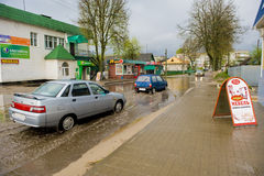 маленький город русского дождя стоковая фотография rf