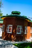 Малый круглый дом Стоковое Изображение RF