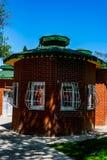 Малый круглый дом Стоковая Фотография RF
