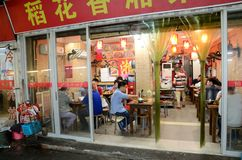 Малый ресторан в Шэньчжэне стоковая фотография rf