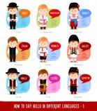 Мальчики говоря здравствуйте! в иностранных языках бесплатная иллюстрация