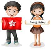 Мальчик и девушка от Гонконга иллюстрация штока