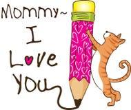 Мама, я тебя люблю Стоковые Фотографии RF