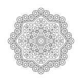 мандала Этнические декоративные элементы рука нарисованная предпосылкой востоковедно Стоковое Изображение