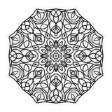 мандала Этнические декоративные элементы рука нарисованная предпосылкой востоковедно Стоковая Фотография RF