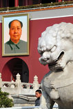 Мао Дзе Дун - площадь Тиананмен Пекин Китай Стоковое Изображение