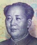 Мао Цзэдун Стоковая Фотография RF