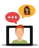 Маркетинг цифров и онлайн продажи бесплатная иллюстрация