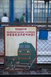 маркируйте поезд Украину Стоковое Изображение RF