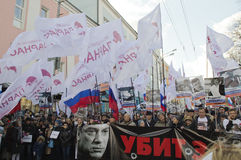 Март в памяти о Борисе Nemtsov 27-ое февраля 2016 Стоковые Изображения