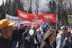 Март 1-ого мая в городе Чебоксар Стоковые Фото