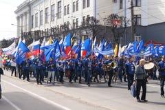 марш 1-ого мая, Чебоксар Стоковая Фотография RF