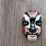маска загадочная Стоковые Изображения RF