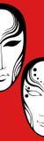 маски Стоковое Изображение