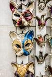 маски Стоковые Фотографии RF