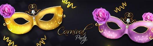 Масленица золотая и пурпурный вектор маски реалистический Стильная партия Masquerade Приглашение карты марди Гра Партия ночи иллюстрация вектора