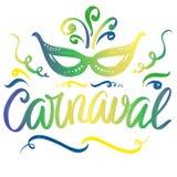 Масленица, masquerade, праздничная эскиз иллюстрации вектора символа текста партии каллиграфическая рука нарисованный иллюстрация вектора