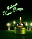 Масляная лампа Рамазана Стоковое Изображение RF