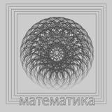 математики Стоковые Фото