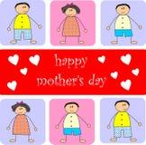 мать s дня счастливая иллюстрация штока