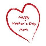 мать s дня счастливая Стоковая Фотография RF