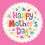 мать s дня карточки счастливая Стоковая Фотография RF