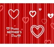 мать s дня счастливая Стоковые Фотографии RF