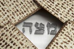 Мацы для еврейской пасхи Handmade с шаром серебра a Стоковое Фото