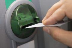 Машина ATM банка Стоковое Фото