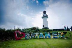 Маяк Naidi, Basco, Batanes, Филиппины Стоковые Изображения