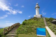 Маяк Uganzaki в острове Ishigaki, Окинаве Японии Стоковые Изображения
