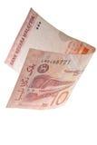 Малайзиец рупии сложенный в половине изолировано Стоковое Изображение