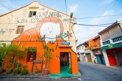Малайзия - 11-ое февраля 2017:: искусство улицы на стене на Melaka к Стоковое фото RF