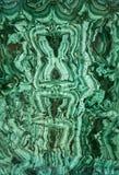 малахит Стоковое Изображение RF