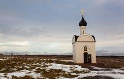 Малая молельня Стоковые Фото