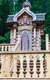 Малая часовня около источника святой воды Стоковые Фотографии RF