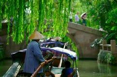 Маленькая лодка в Китае Стоковая Фотография RF