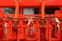 Малые стробы Torii с написанными желаниями и предложениями Стоковое Изображение