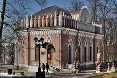 Малый дворец Стоковое Изображение RF