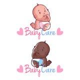 малыш 2 Внимательность младенца бесплатная иллюстрация