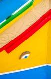 Мальтийсная традиционная шлюпка Luzzu, Marsaxlokk, Мальта деталь Стоковое Фото