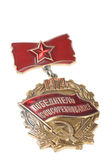 медаль СССР пожалования Стоковые Фото