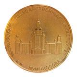 медаль Стоковая Фотография RF